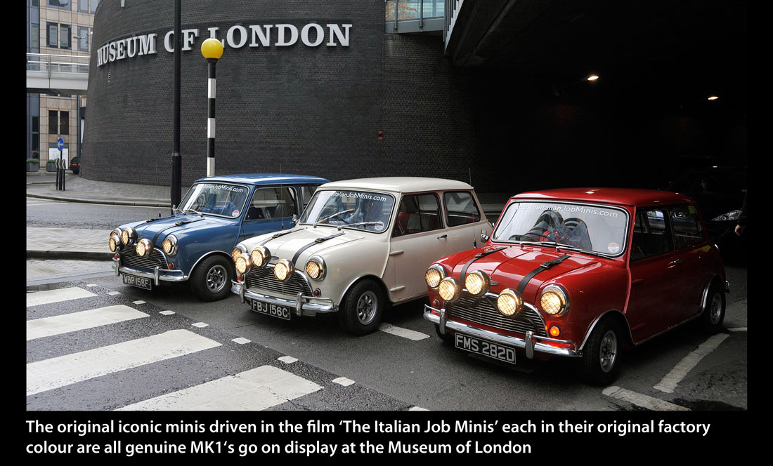 London Wall minis in rotunda